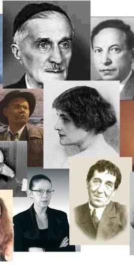 знаментые писатели фото