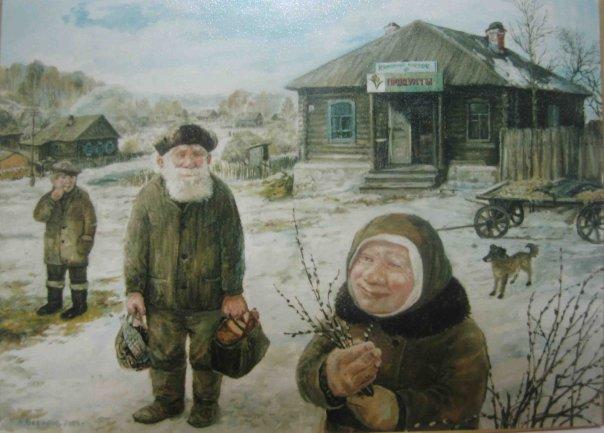 Картины Леонида Баранова 03