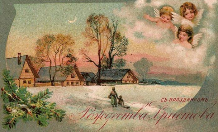 Старинные открытки с Рождеством Христовым 1