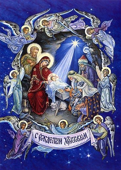 Старинные открытки с Рождеством Христовым 02