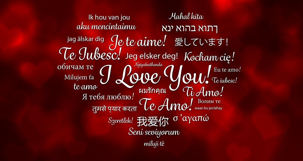 """Картиник со словами """"Я тебя люблю"""" на языках мира"""