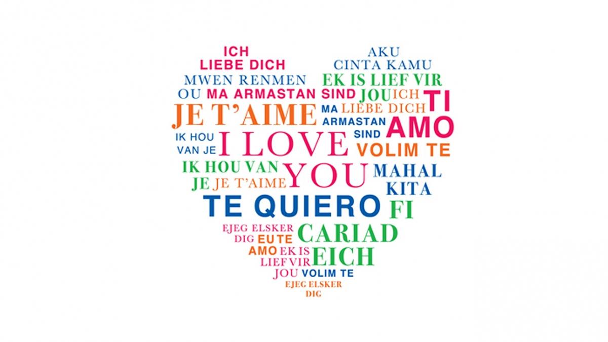 Я тебя люблю на разных языках мира 03