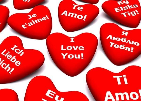 Я тебя люблю на разных языках мира 02