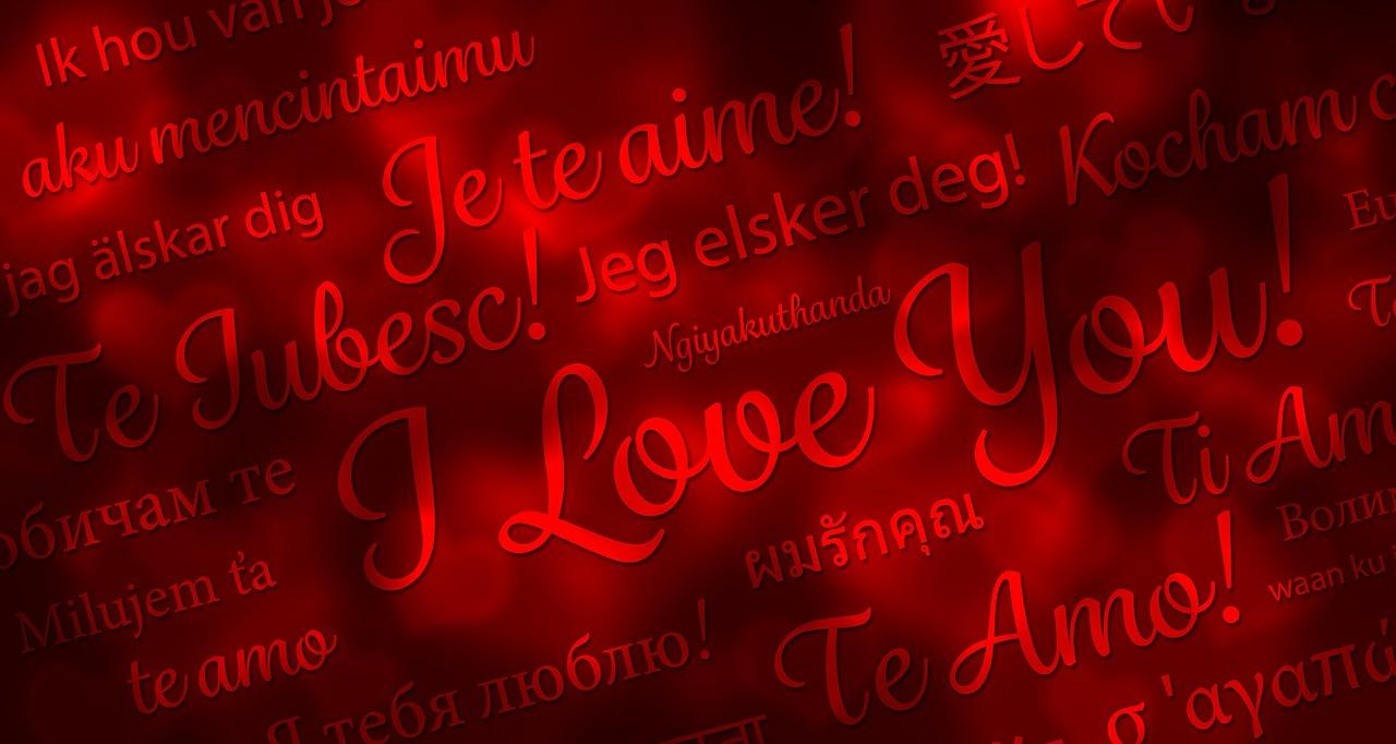 """Картинки со словами """"Я тебя люблю"""" на разных языках мира"""