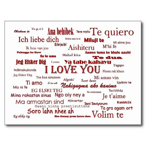 Я тебя люблю на разных языках мира 07