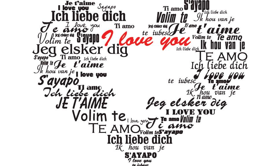 Я тебя люблю на разных языках мира 05