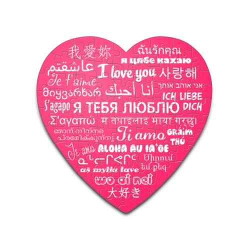 Я тебя люблю на разных языках мира 04