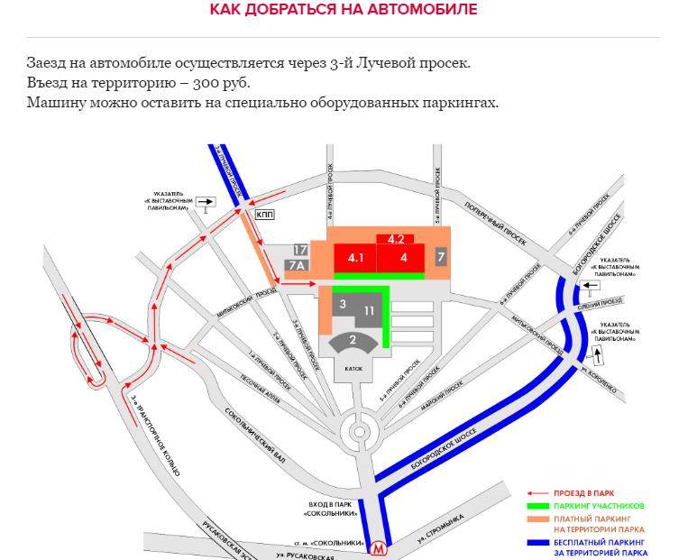 """Олдтаймер: 26-ая выставка """"Первые моторы России"""""""
