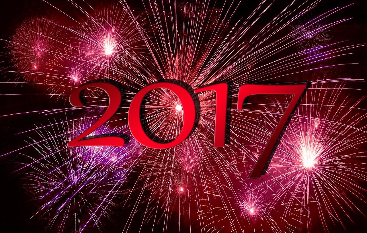 Поздравления с Новым годом - открытки
