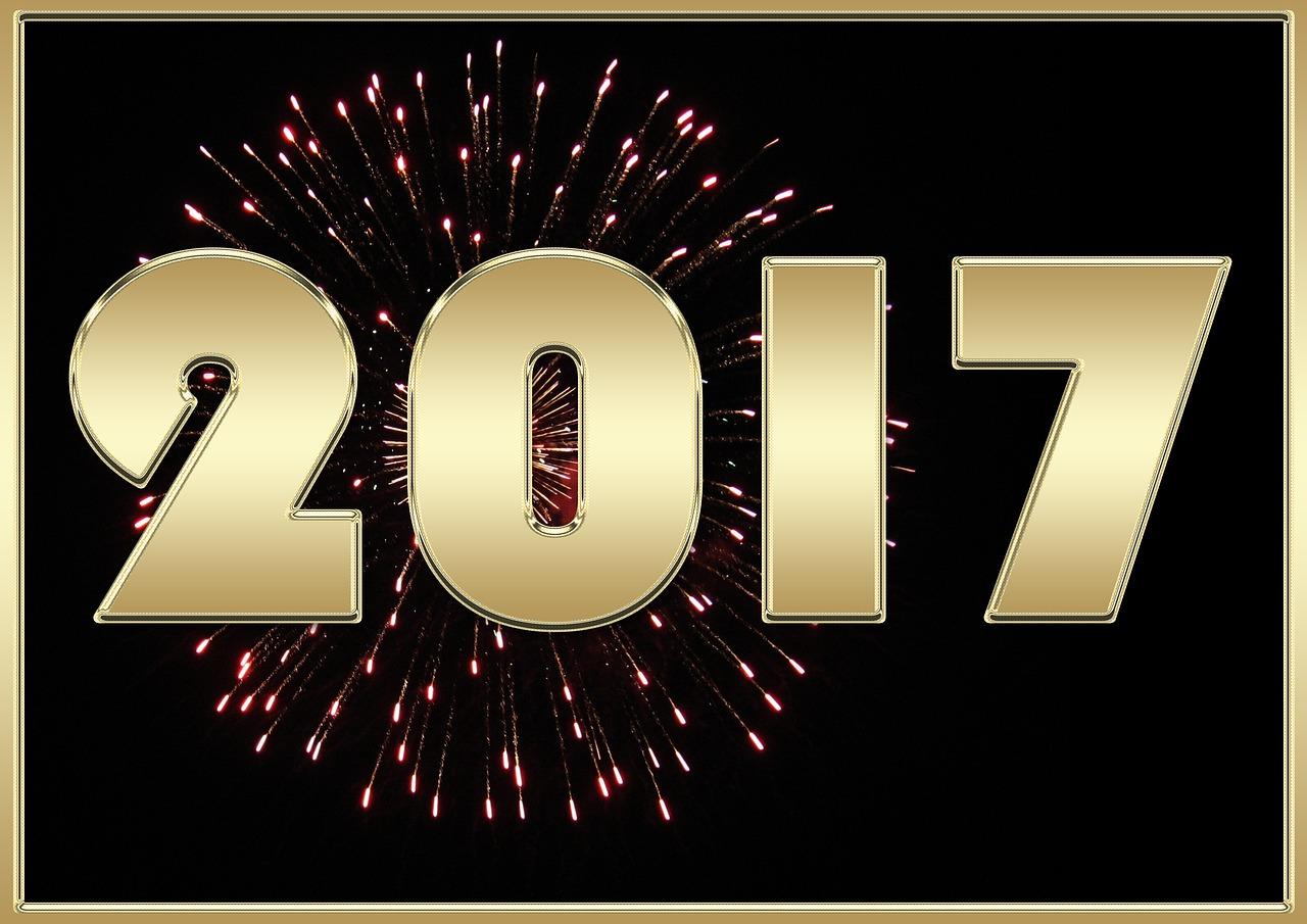 Поздравления с Новым годом - открытки 2