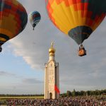 ТАСС фото дня: снимок из Белгорода