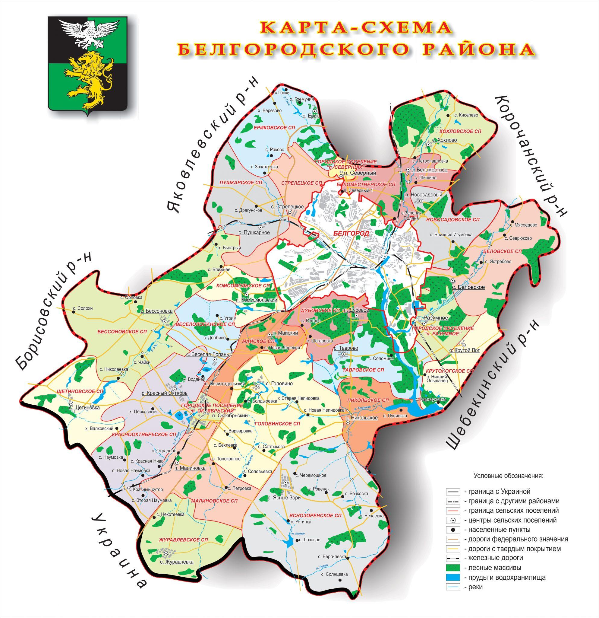 карта Белгородского района Белгородской области